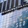 US-Kongress lockert Bankenkontrolle, Risiken steigen