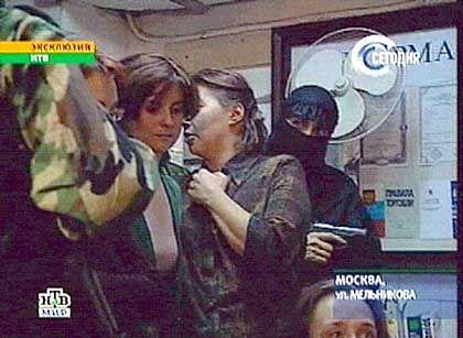 Geiselnahme in Moskau: Tschetschenische Terroristen bedrohen Besucher des Musical-Theaters an der Dubrovka