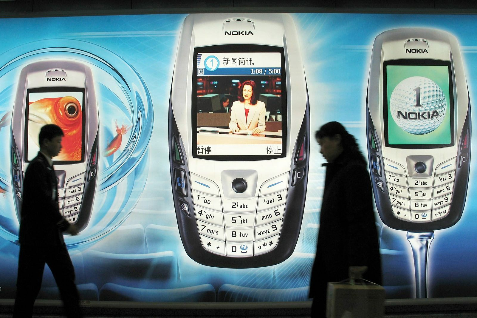 Nokia / Handy-Werbung / Peking
