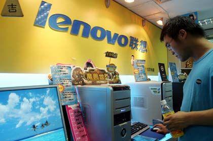 Lenovo-Geschäft (in Shanghai): Marktanteil in China von 40 Prozent