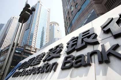 Neugeschäft eingebrochen: Chinesische Banken vergaben im April nur noch ein Drittel so viele Kredit im Inland wie noch im März