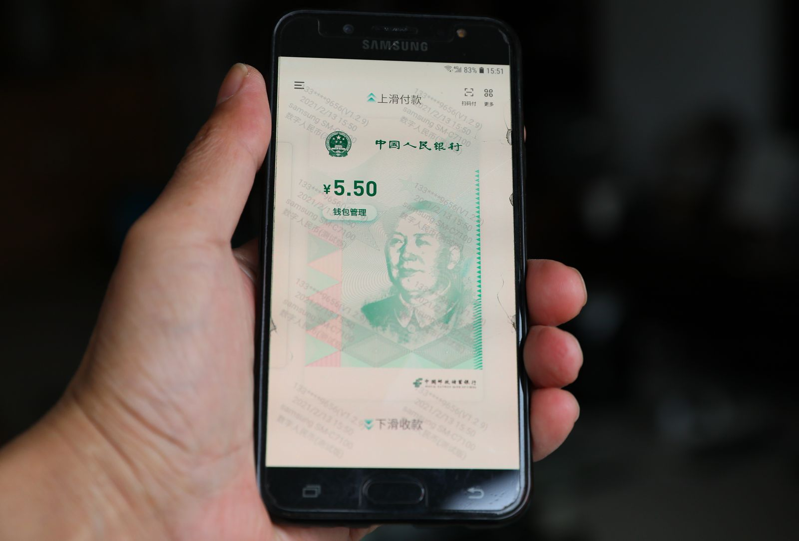 China Digital Currency Entered Rapid Pilot Stage