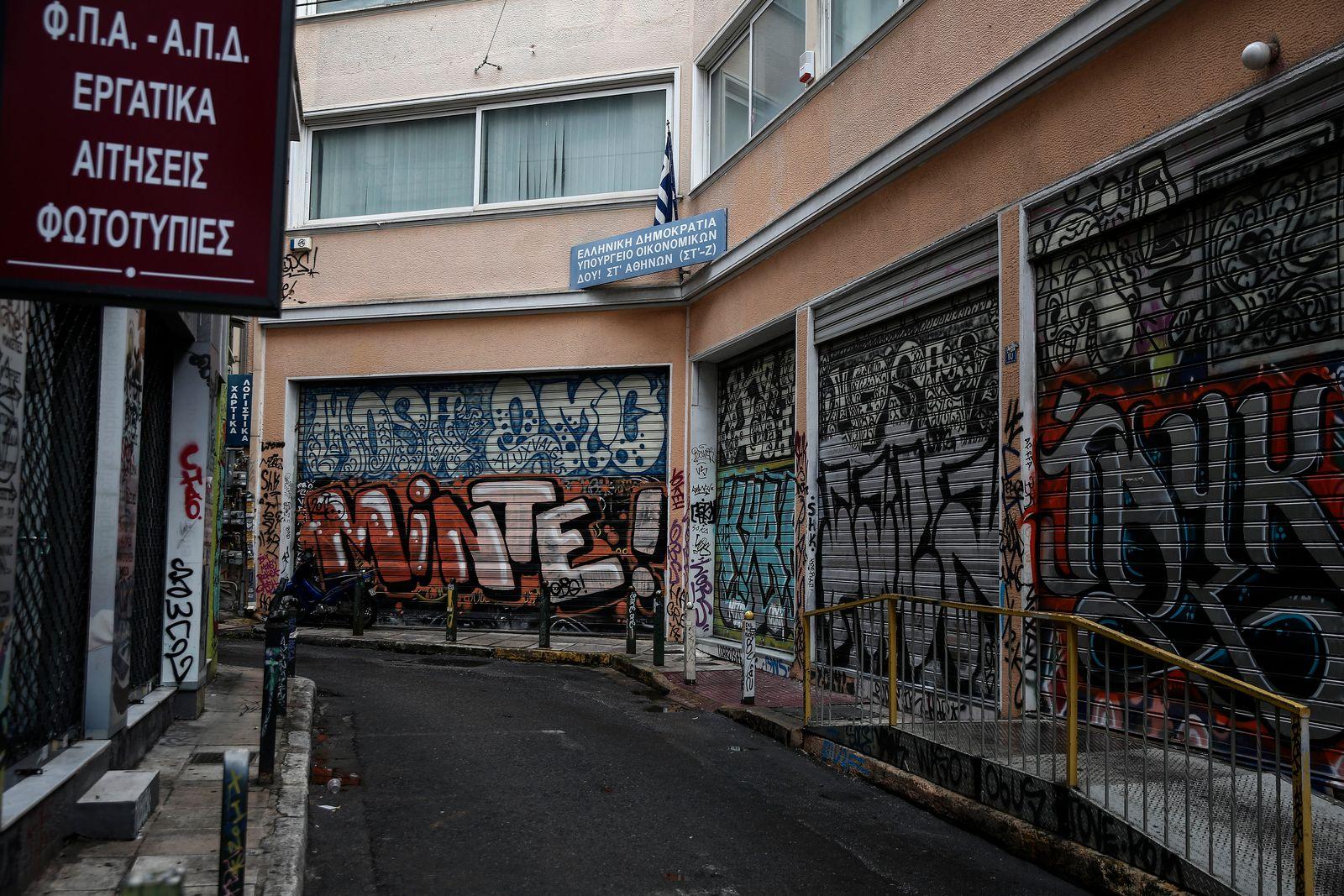 Griechenland / Finanzamt