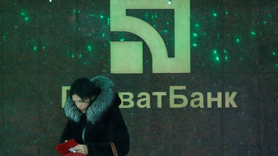 Privatbank-Zentrale in Kiew: Das Finanzloch der größten privaten Bank des Landes beträgt rund 5,65 Milliarden Dollar