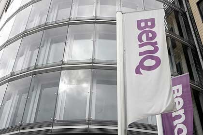Der Wind wird rauher: Bislang hat sich noch kein Investor für BenQ Mobile gefunden