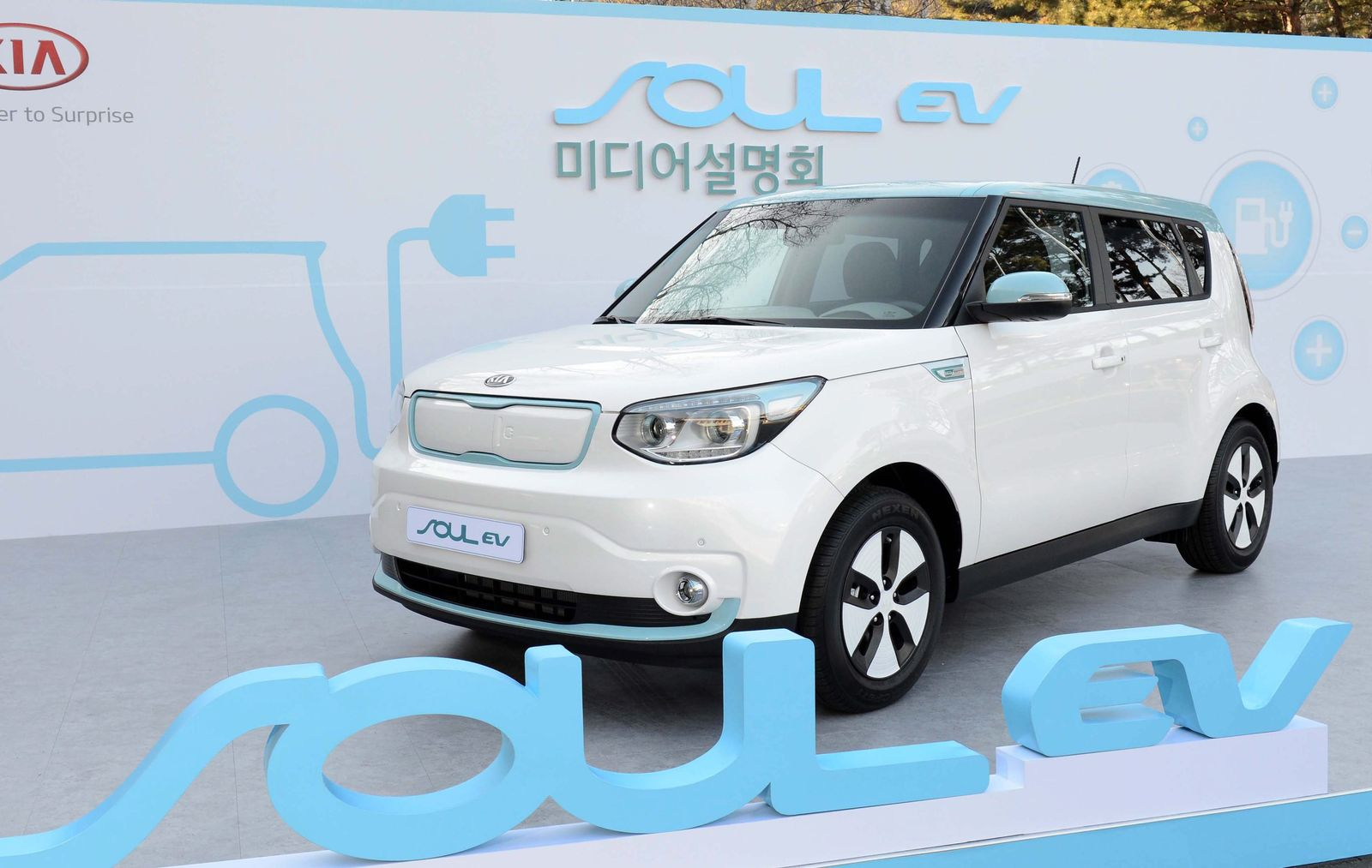 Kias Soul electric vehicle