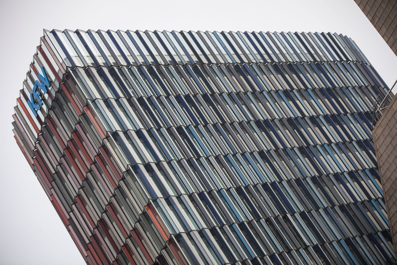 KfW / Zentrale / Frankfurt