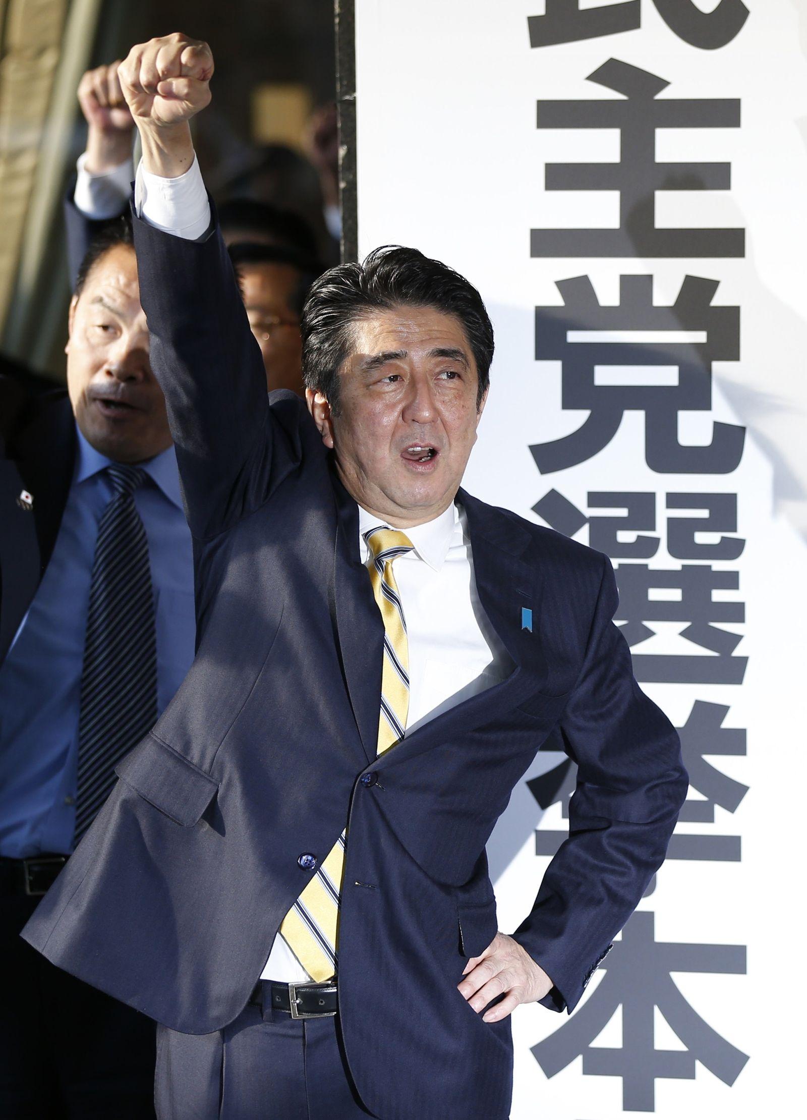 Japan/Shinzo Abe