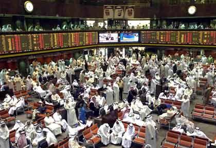 Gute Wachstumschancen: Experten vertrauen der Börse in Kuwait
