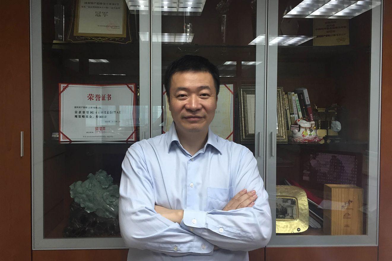 EINMALIGE VERWENDUNG Wang Bing