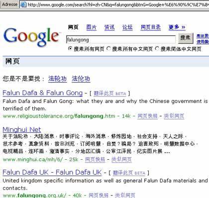Der Tyrannei und Diktatur gedient? Google-Webseite in China
