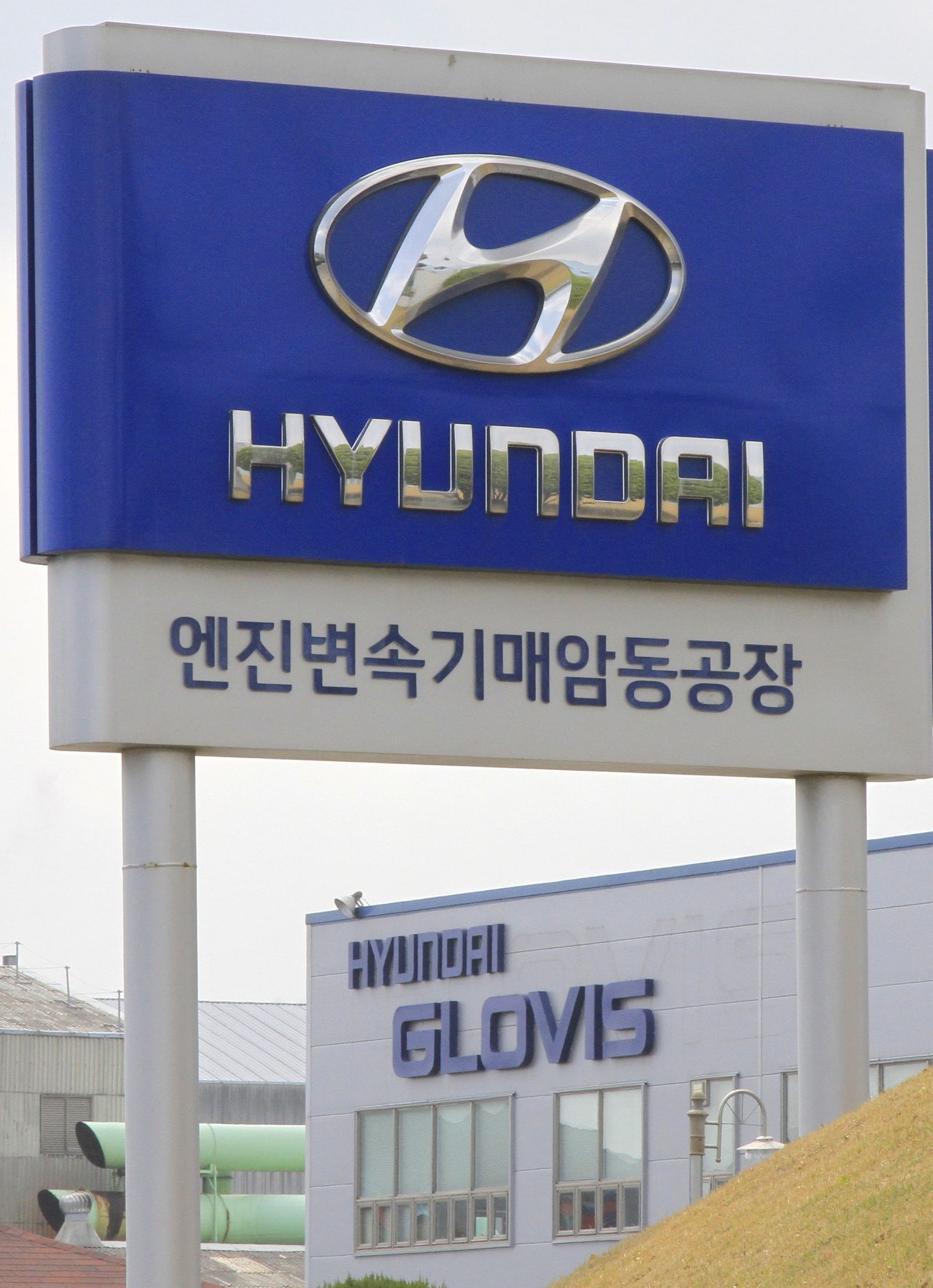 Hyundai South Korea
