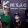 China verschärft erneut Regeln für Tech-Riesen