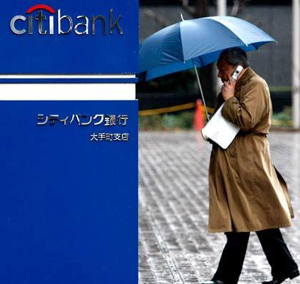 Unter dem Schirm des Staates: Die Citibank könnte zum Präzedenzfall werden