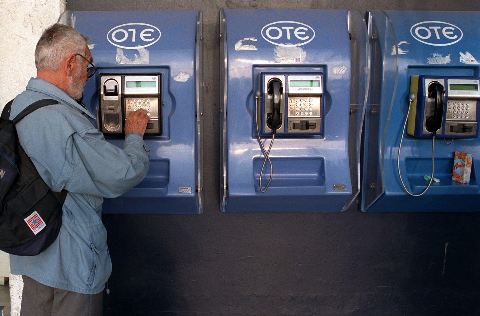 Griechenland / Hellenic Telecommunications Org. / OTE
