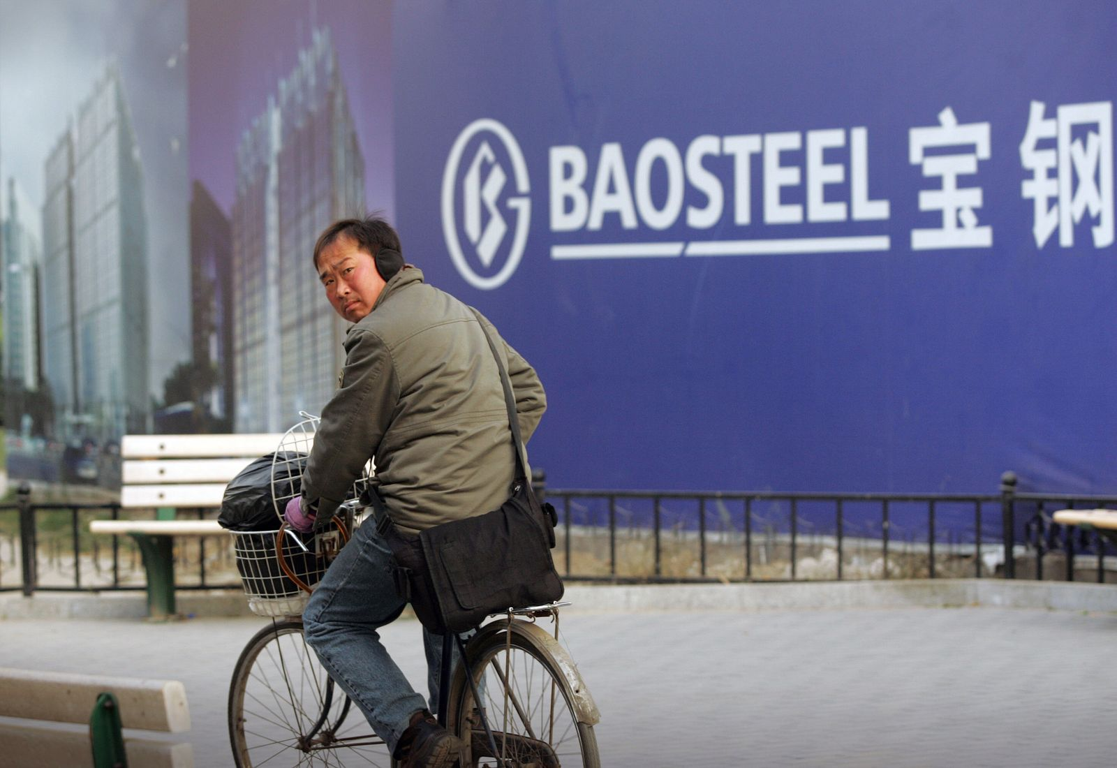 Baosteel / China