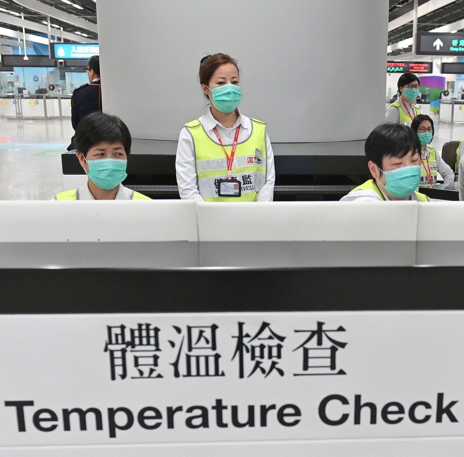 China Hongkong Flughafen