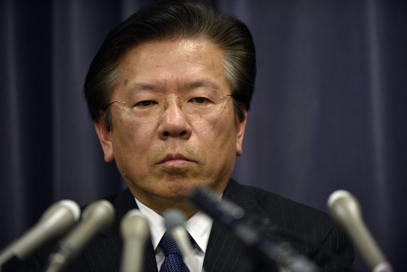 Mitsubishi Motors Corp. improper fuel efficiency tests