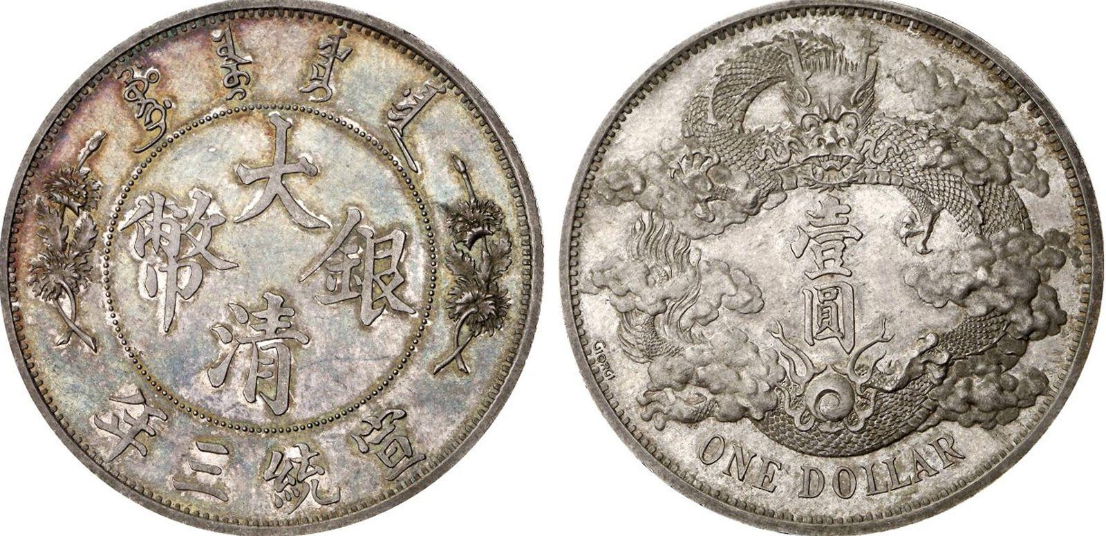 Chinesische Münze versteigert
