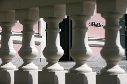 Im Zwielicht: Siemens-Zentrale in München