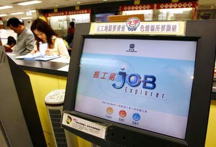 Gut zu tun: Mitarbeiter in einem chinesischen Arbeitsamt