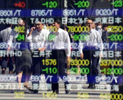 Konjunktursorgen in Japan: Der Nikkei ging 2,5 Prozent leichter aus dem Handel