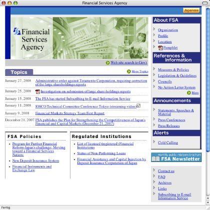 Webseite der FSA: Abschwung mit ähnlichen Folgen wie die Rezession in der 90er Jahren?