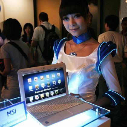 Intel-Technik auf der Messe Computex in Taipei: Der Chiphersteller Intel legt am Dienstag Zahlen vor