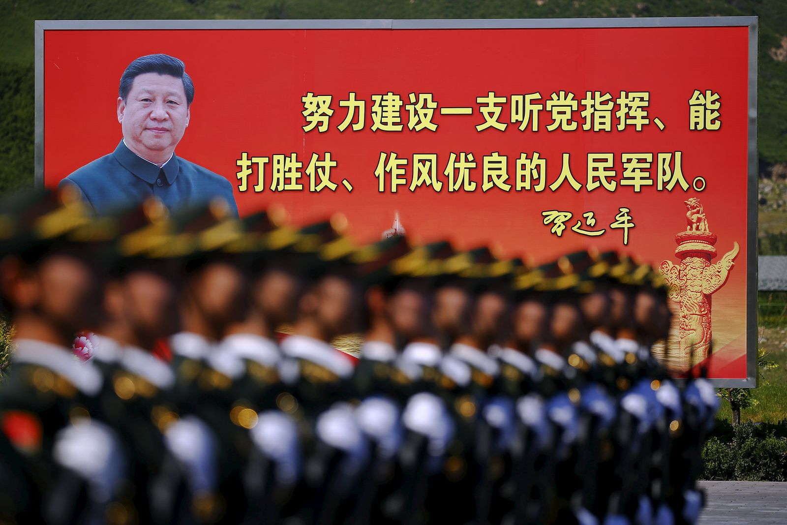 Xi Jinping/ Zweiter Weltkrieg/ Militärparade