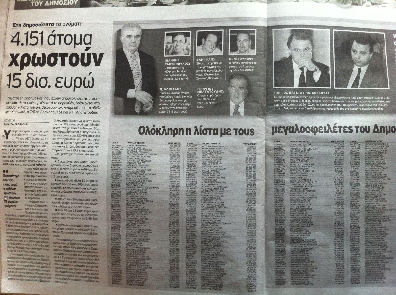 "Steuersünder / Griechenlands ""Liste der Schande"""