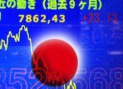 Zwischenstation: Der Nikkei notiert auf dem tiefsten Stand seit 20 Jahren.