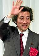 Japans künftiger Regierungschef: Junichiro Koizumi