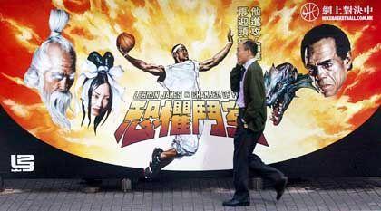 Explosives Wachstum: Basketball-Star LeBron James auf einem Werbeplakat in Hongkong. In Asien hat Nike ein deutliches Umsatzplus verbucht
