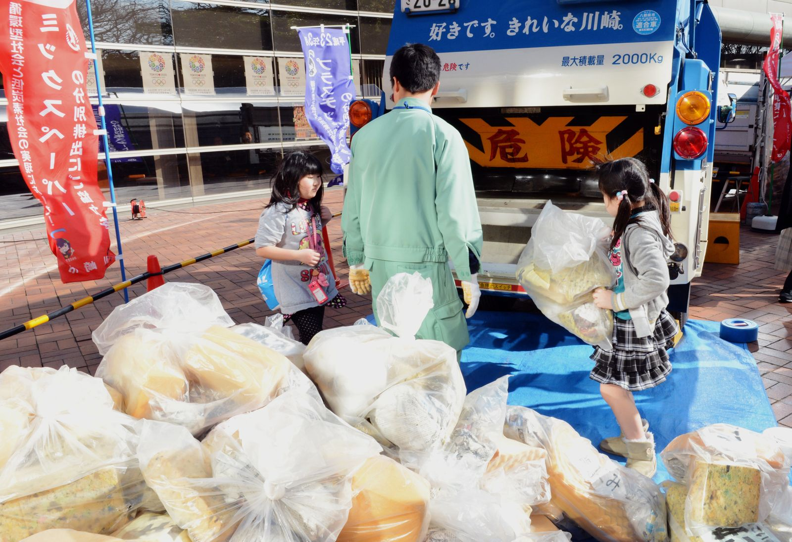Japan / recycling lesson