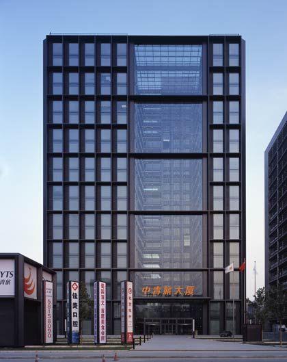 Kein vierter Stock: Im CYTS-Tower in Peking befindet sich die chinesische Dependance von GMP. Da die Vier in China als Unglückszahl gilt, hat das Gebäude keine vierte Etage - nur zwei dritte und eine fünfte.