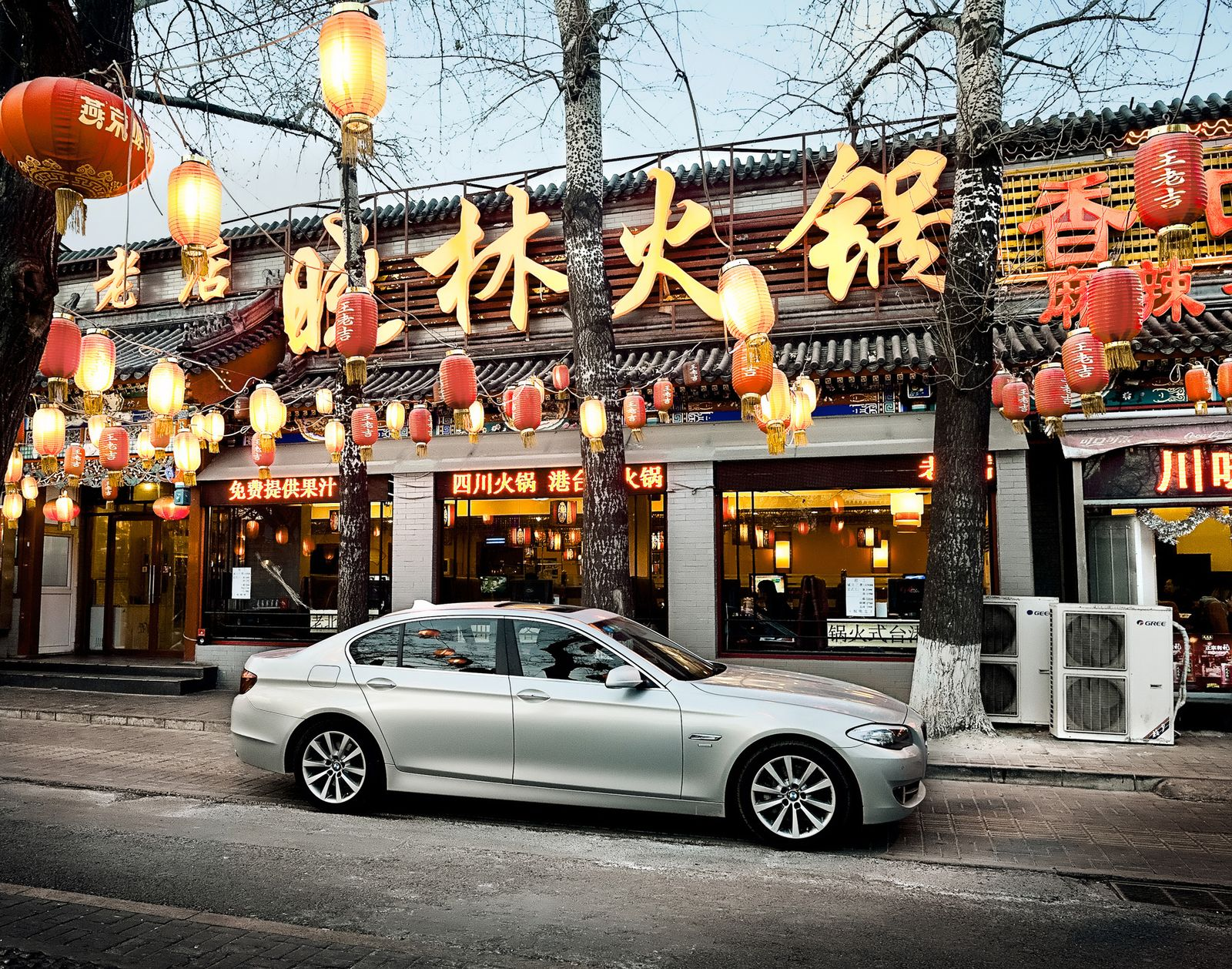 2011 / BMW / 5er / China