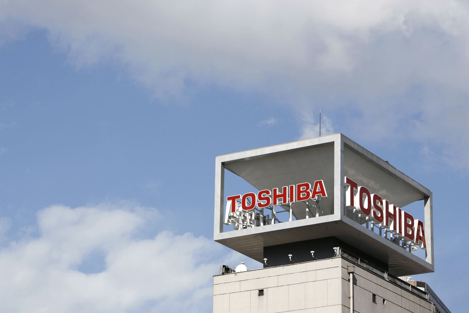 Toshiba / Logo / Tokyo / Zentrale