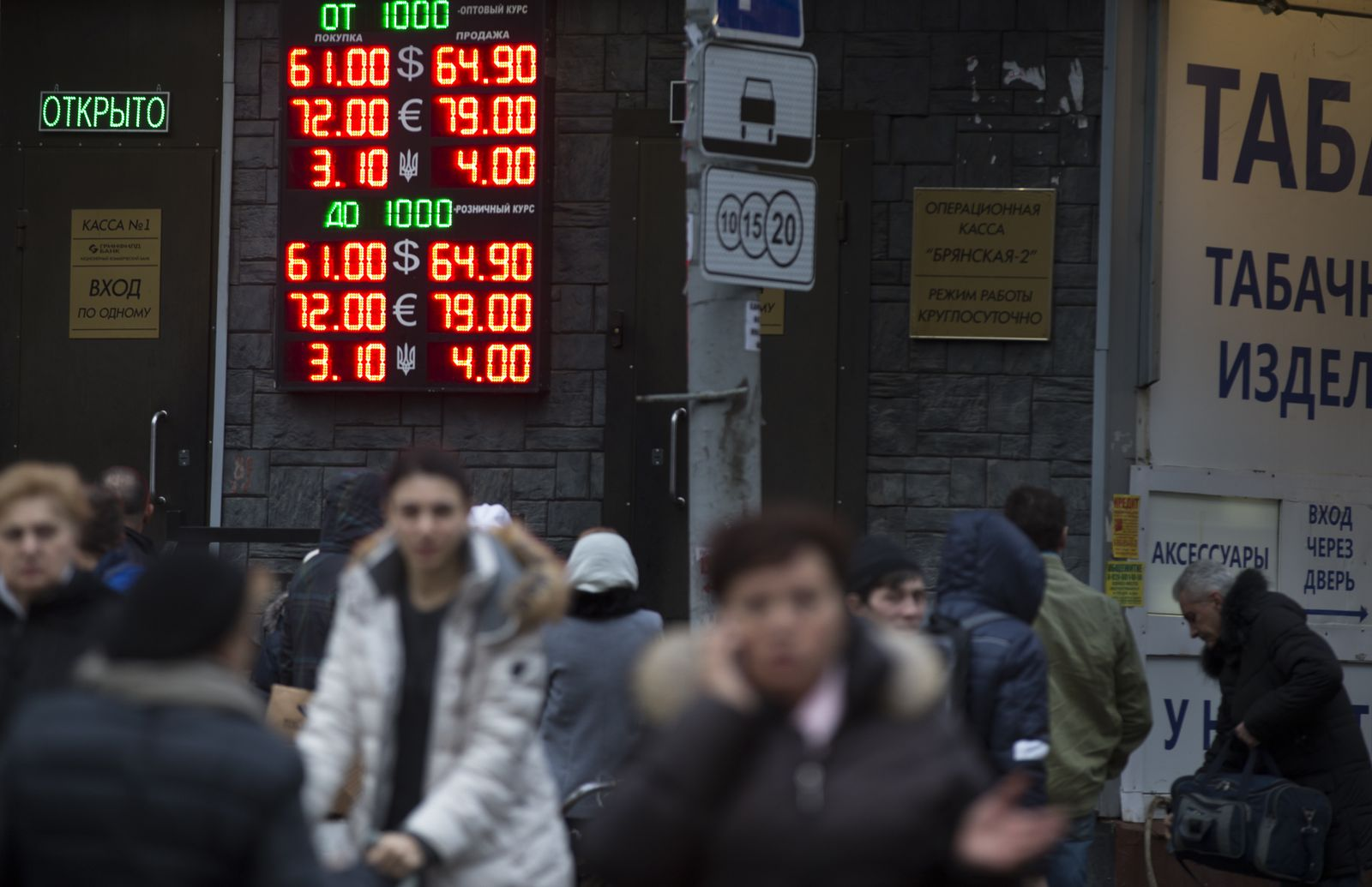 Russland / putin / Rubel