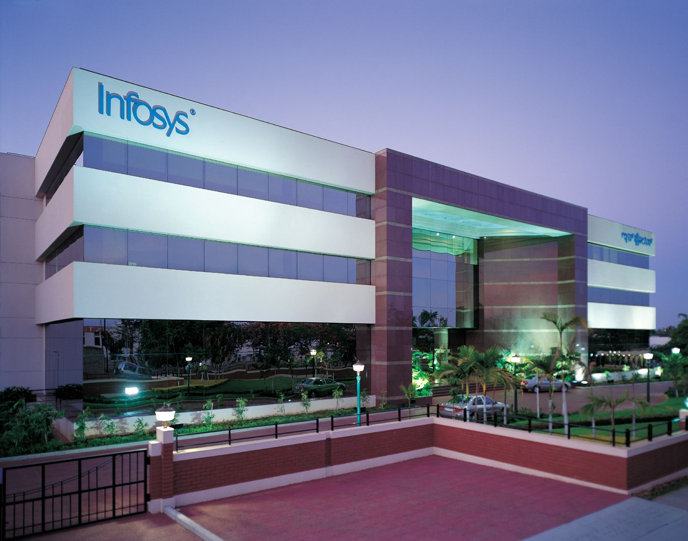 Infosys Bangalore Firmengebäude / Corporate Block