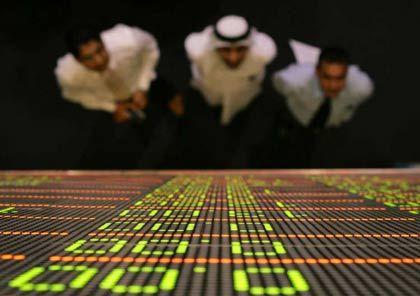 Kapitaler Golfstrom: Händler an der Dubaier Börse