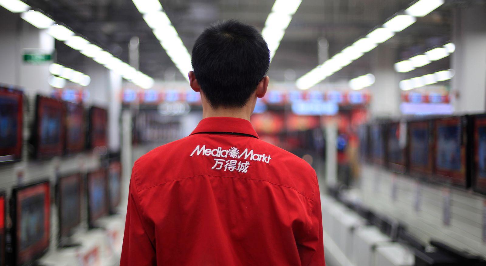 Media Markt / China / Shanghai