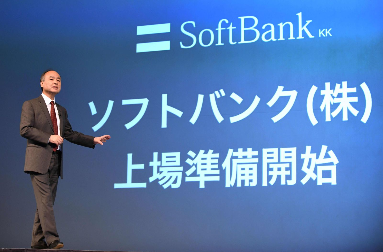 JAPAN-TELECOMMUNICATION-COMPANY-SOFTBANK-EARNINGS-IPO
