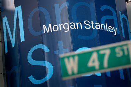 Neues Geschäftsmodell: Morgan Stanley firmiert nicht mehr als Investmentbank - Rivale Goldman Sachs macht es ebenso