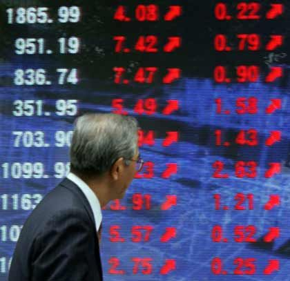 Börse Tokio: Japans Banken wollen sich nun offenbar nicht an dem Hypotheken-Rettungsfonds beteiligen.