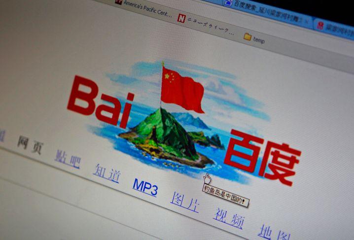 ... die führende Suchmaschine in China ist Baidu.