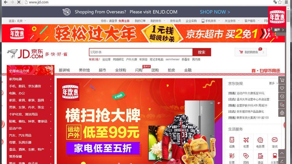 Onlinehändler JD.com: Webadressen wie diese wechseln in China mitunter für Millionensummen den Besitzer (siehe Übersicht im Text)