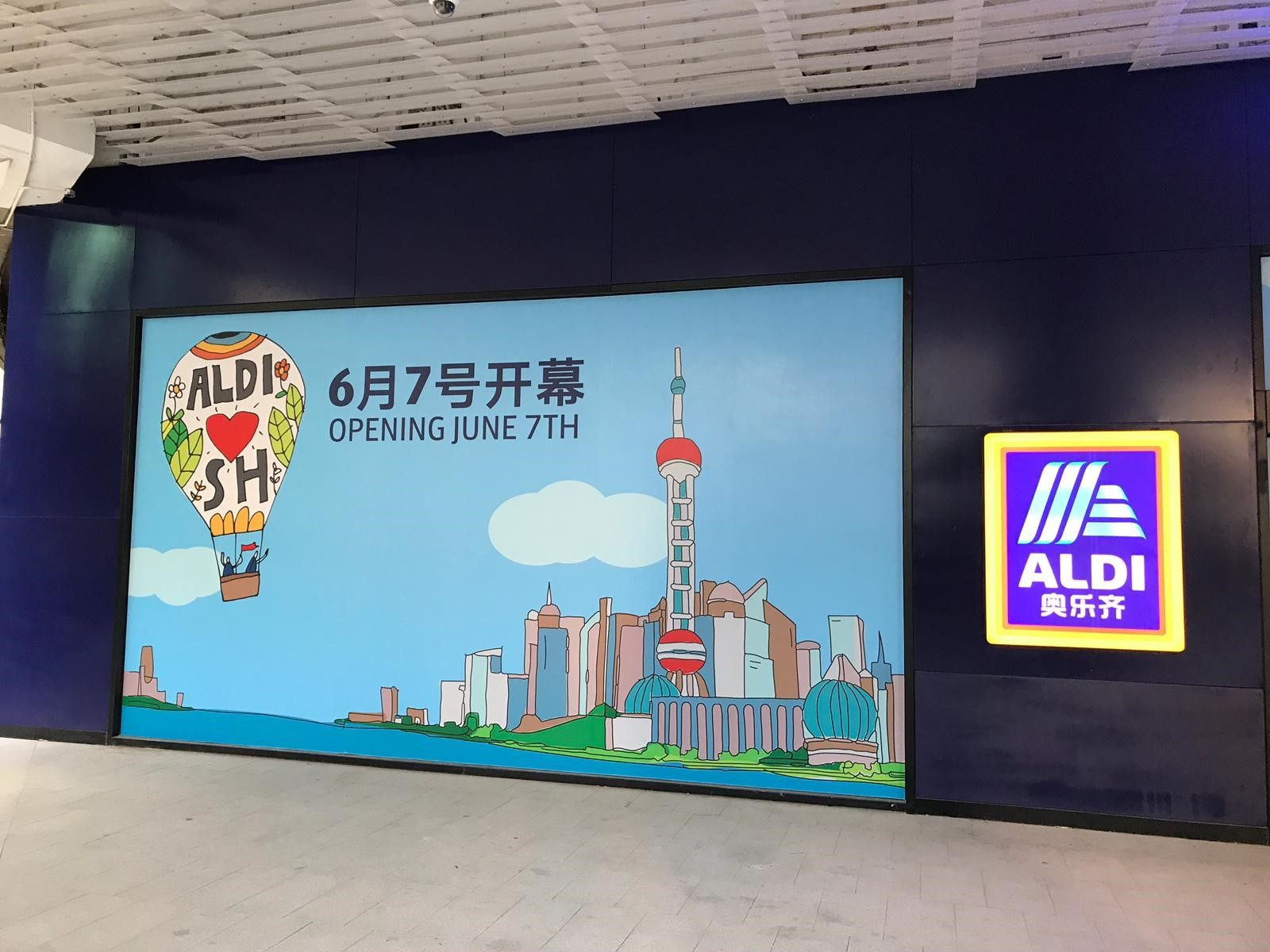 Aldi in China