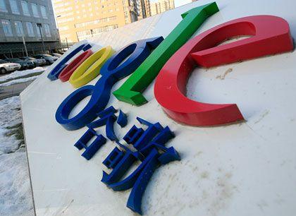 Google-Zentrale in Peking: Suchanfragen werden auf die ungefilterte Hongkong-Version geleitet