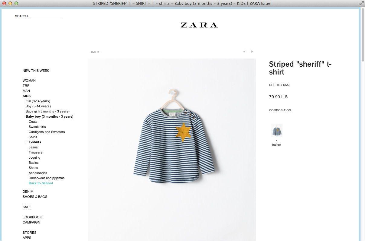 ZARA/ Israel/ Shirt