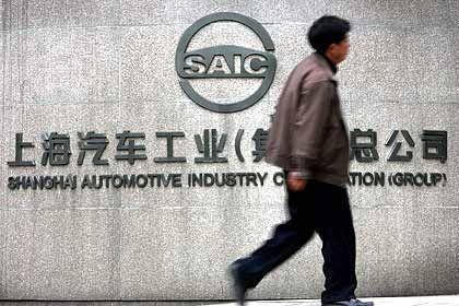 Auf dem Vormarsch: Der chinesische Hersteller SAIC